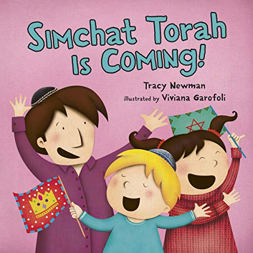 Simchat Torah Is Coming! cover art