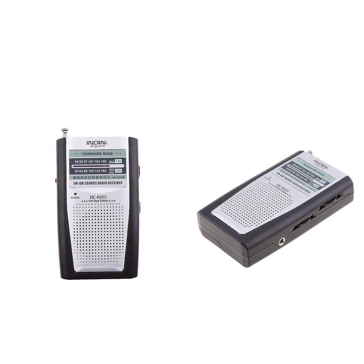十分です期待是正するポータブル トラベルラジオ チャンネル記録 内蔵スピーカー 2本