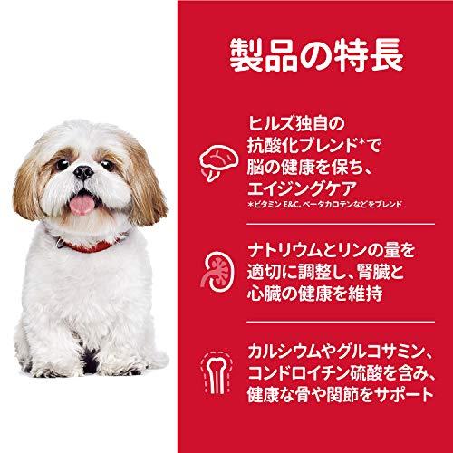 ヒルズサイエンス・ダイエットドッグフード小型犬用高齢犬用シニアプラス10歳以上チキン5kg