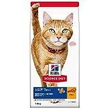 サイエンス・ダイエット シニア チキン 高齢猫用 1.8kg