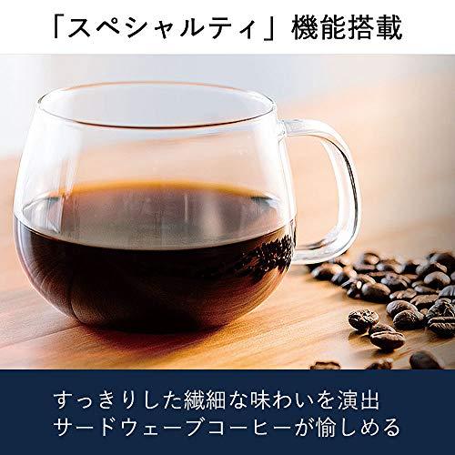 【アドバンスモデル】デロンギ(DeLonghi)コンパクト全自動コーヒーメーカーディナミカミルク泡立て手動ホワイトECAM35035W