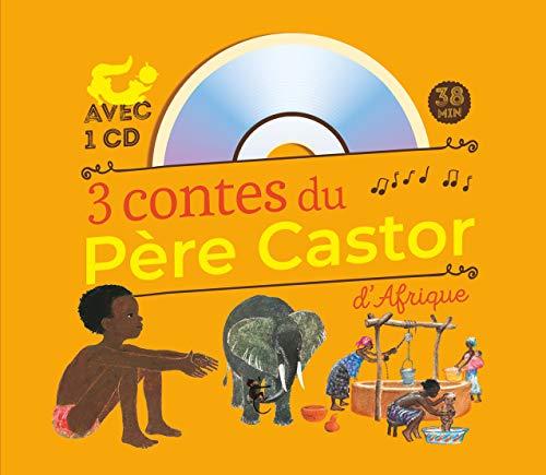 来自非洲的3个海狸父亲的故事(1CD音频)