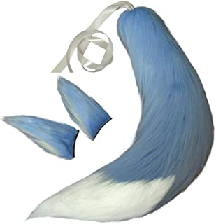 Best animal ears and tail Reviews