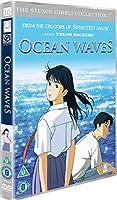 海がきこえる スタジオジブリ 英語版[DVD] [Import]