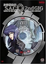 Ghost in the Shell: Stand Alone Complex -2nd GIG - Volume 1
