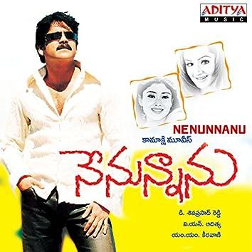 Nenunnanu (Original Motion Picture Soundtrack)