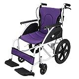 Kinderrollstühle Aluminiumlegierung Rollstuhl, Vier Jahreszeiten Kissen, ältere Menschen, Behinderte -