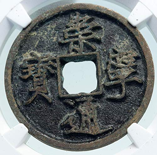 1 CN 1101AD CHINESE Northern Song Dynasty Antique HUI 10 Cash GENUINE NGC