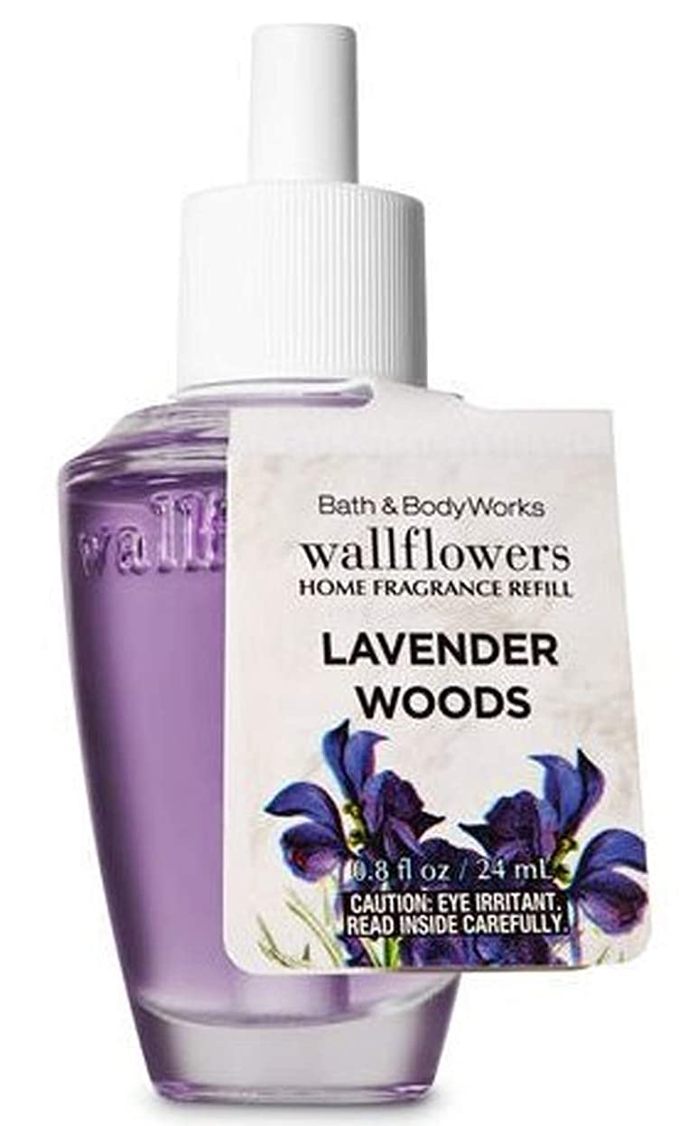 賛辞イル着るバス&ボディワークス ラベンダーウッズ ルームフレグランス リフィル 芳香剤 24ml (本体別売り) Bath & Body Works