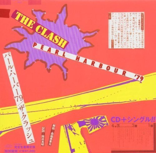 Pearl Harbour '79 by The Clash (2008-02-26)