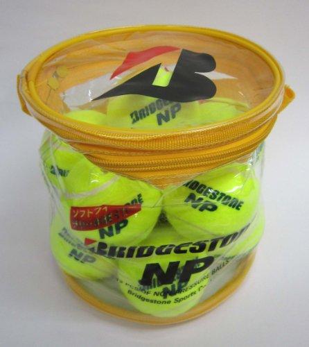 ブリヂストン(BRIDGESTONE)ノンプレッシャーテニスボール12個入BBA46BT