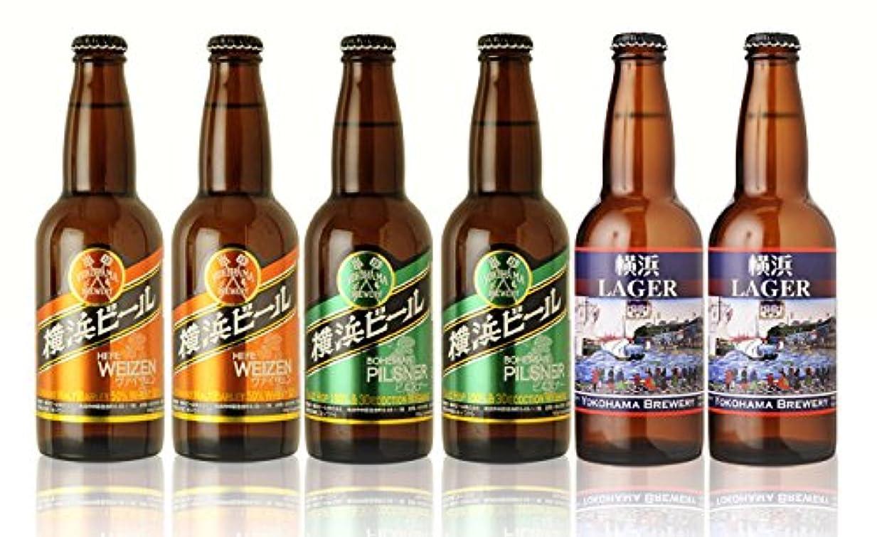 独占千におい横浜ビール JABC金銀銅受賞ビール 3銘柄(金:ヴァイツェン / 銀:ラガー / 銅:ピルスナー)飲み比べ6本セット