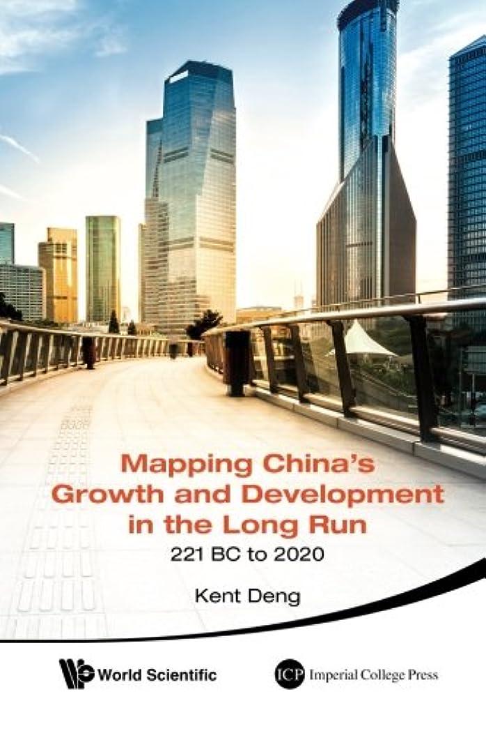 降雨断線タイムリーなMapping China's Growth And Development In The Long Run, 221 Bc To 2020
