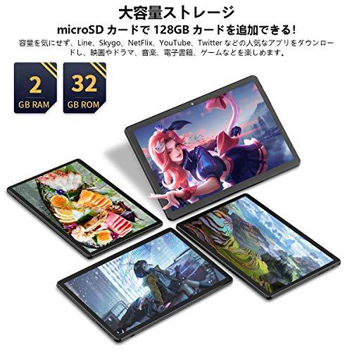 Meize10.1インチタブレットAndroid9.01.6GHzCPU8コアプロセッサ1920*1200FHD画面表示2.4GHz/5GHz高速WIFI2GBRAM+32GBROMデュアルカメラ2MP+5MP(黒)