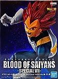 Dragon Ball Super Broly Figure Vegeta SSJ God Blood of Saiyans Special VII