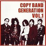 COPY BAND GENERATION vol.1(CCCD)