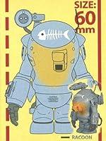 KUBRICK キューブリック マシーネンクリーガー チャプター2 RACOON 単品 フィギュア Medicom Toy