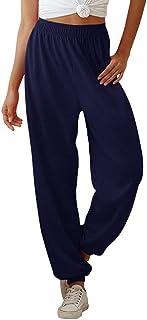 Women's Active Cinch Bottom Sweatpants High Waist Lightweight Loose Workout Yoga Running Jogger Lounge Pants
