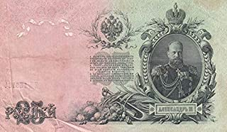 1909 RU 1909 RUSSIAN EMPIRE 25 RUBLES w CZAR ALEXANDER! LG MULTICOLOR BEAUTY! 25 RUBLES ROUBLES VF RANGE