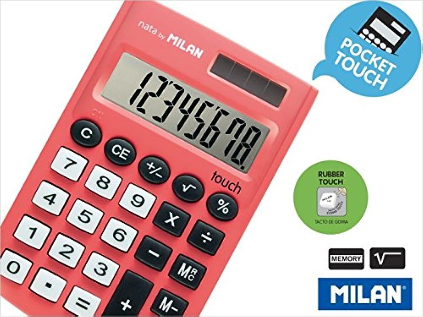申込み弱める肉屋MILAN ポケット8桁 電卓 Touch 150908 レッド