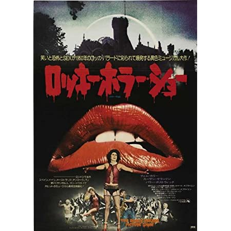 """Rocky Horror Picture Show GIANT WIDESCREEN 24/"""" x 40/"""" Poster Print Halloween"""