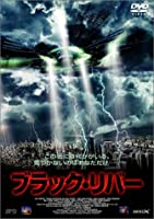 ブラック・リバー [DVD]