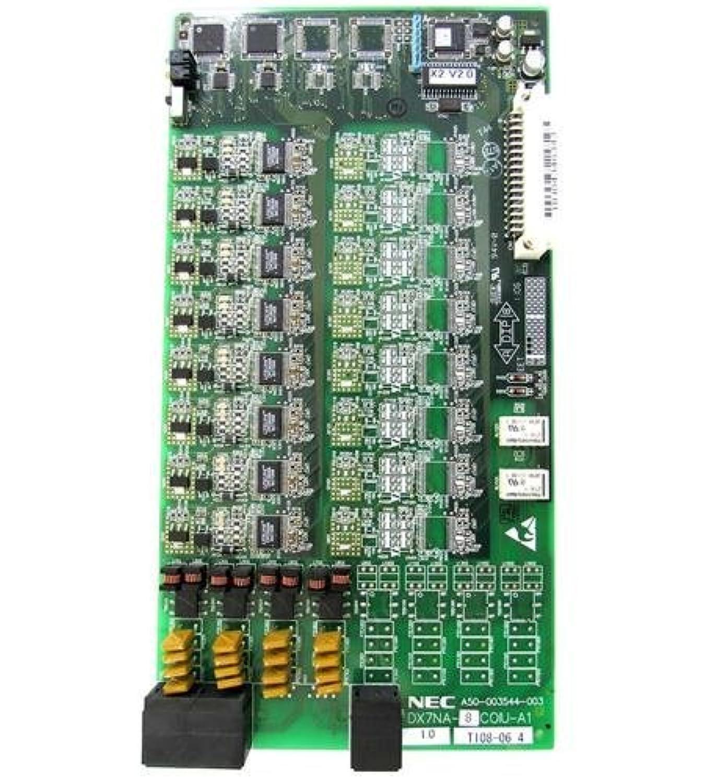DSX80/160 8Port CO Line Card [並行輸入品]