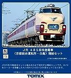 TOMIX Nゲージ 485系特急電車 京都総合運転所・白鳥 増結セット 4両 98387 鉄道模型 電車