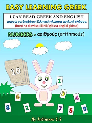Learn Numbers in Greek, Greek Children's Picture Book (English Greek Bilingual Edition) (English Edition)