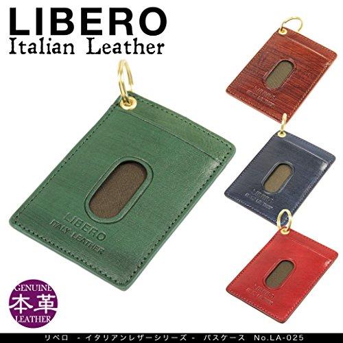LIBERO(リベロ)『単パス』