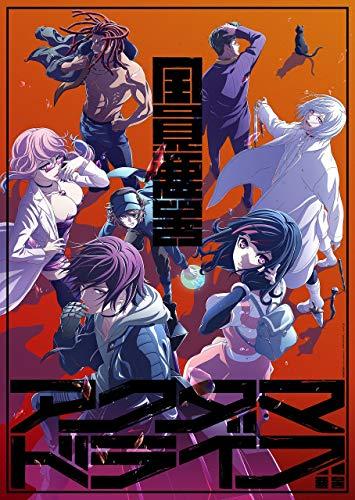 アクダマドライブ 第5巻(初回限定版) [Blu-ray]