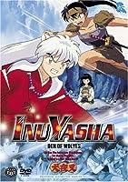 Inu Yasha 13: Den of Wolves [DVD] [Import]