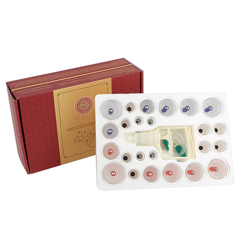 カッピングセラピーセット、背中/首の痛み、減量、筋肉の軽減のための24の真空のカッピングカップの生物磁気の伝統的な中国療法