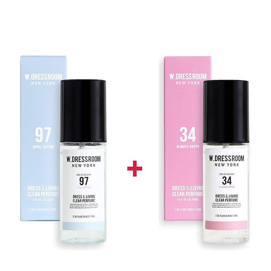 モートストライプ噴水W.DRESSROOM Dress & Living Clear Perfume 70ml (No 97 April Cotton)+(No 34 Always Happy)