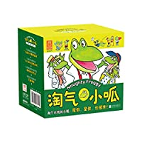 淘气小呱·孩子国童乐园系列(套装共22册)