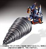 スーパーロボット超合金 ガンバスター_02