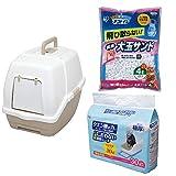 【猫トイレスターターセット】アイリスオーヤマ システムトイレ用 1週間取り替えいらずネコトイレ フード付 ホワイト/ベージュ
