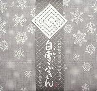 友禅染 白雪ふきん 雪(ムーンライト)