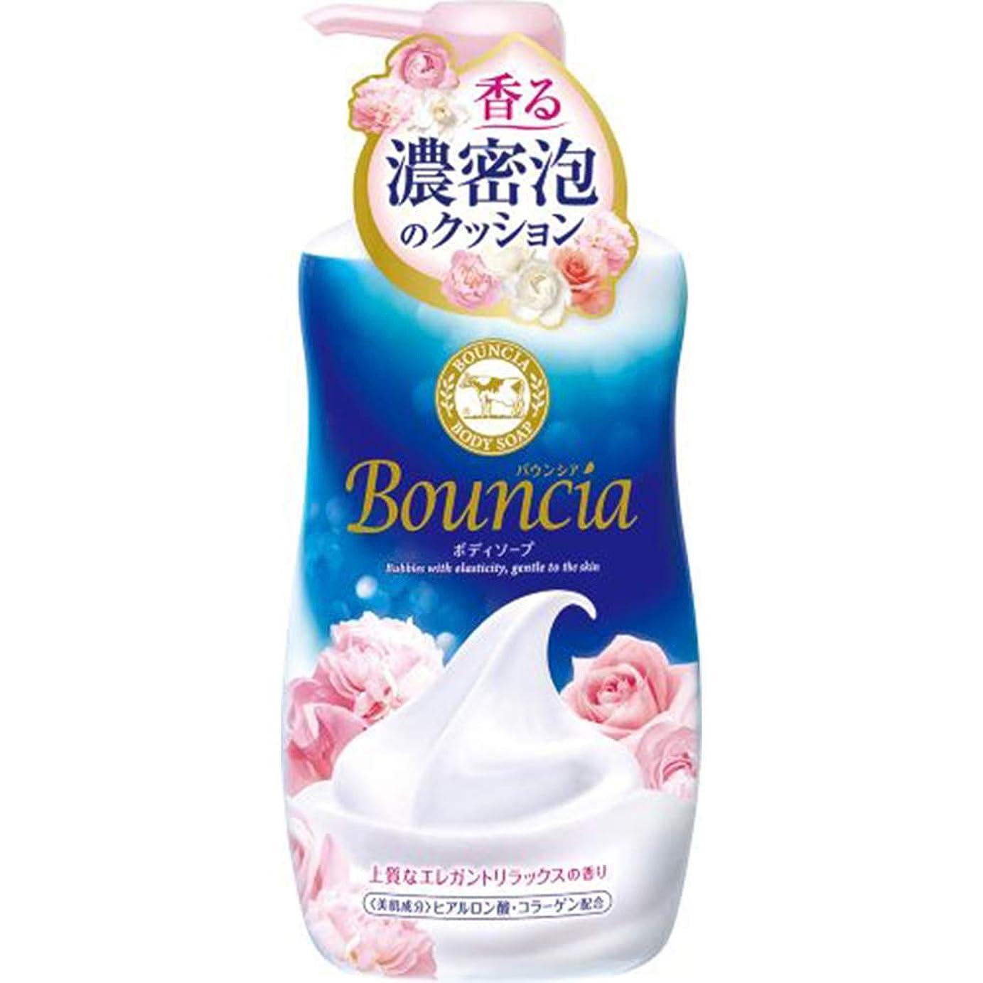 マット勧める結論バウンシア ボディソープ エレガントリラックスの香り ポンプ 550mL