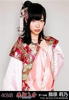 AKB48 公式生写真 飛翔入手 フライングゲット 劇場盤 フライングゲット Ver. 【指原莉乃】