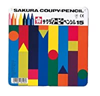 サクラクレパス クーピーペンシル15色(缶入り) FY15 00006416 【まとめ買い3個セット】