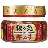 [冷蔵] ピックルコーポレーション 叙々苑キムチ 300g