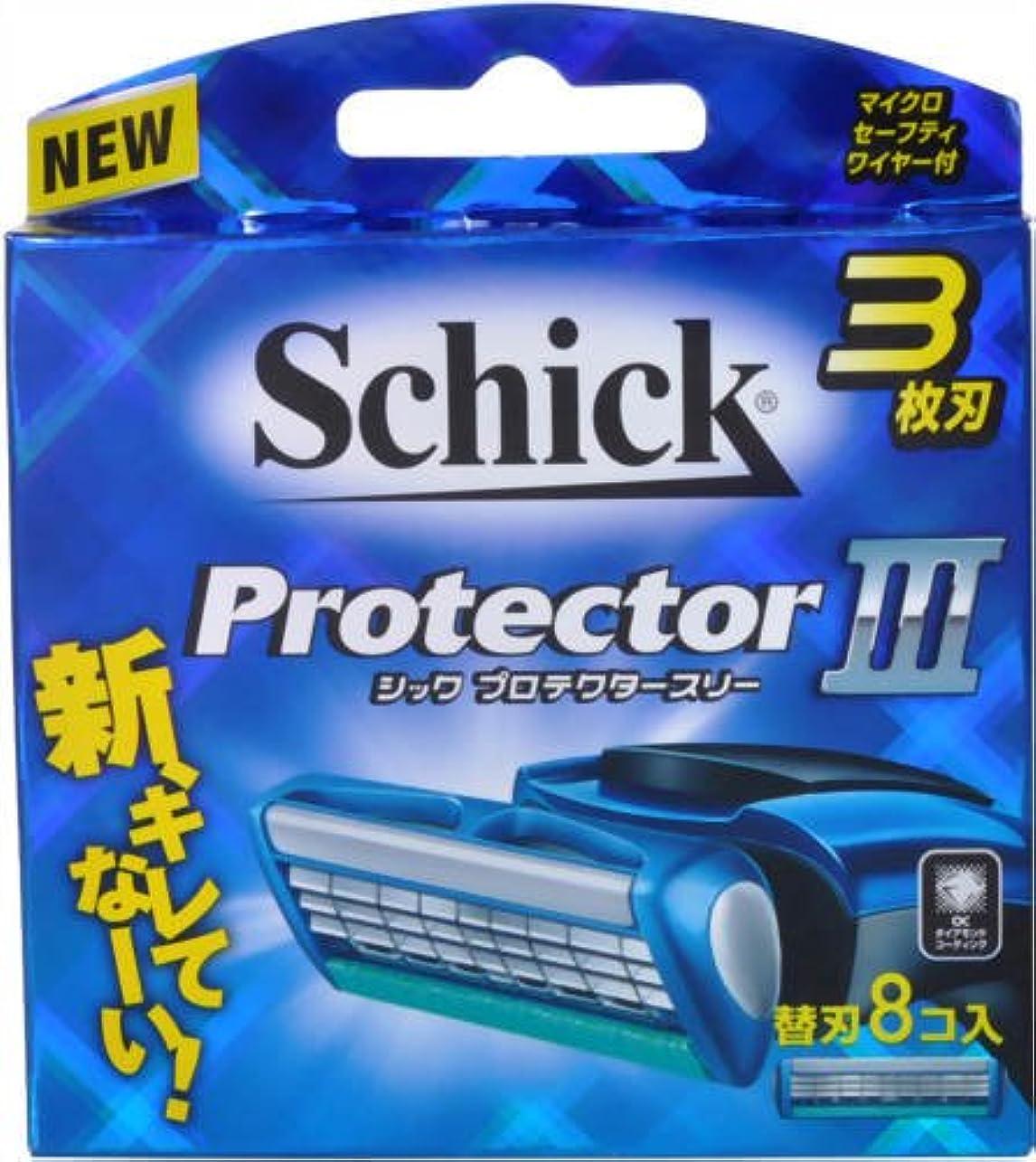 眠り申請者あさりシック プロテクタースリー 替刃 (8コ入)