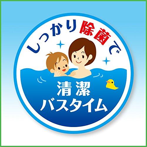 『お風呂 浴槽 掃除 洗剤 スクラビングバブル 120g 風呂釜洗浄剤 ジャバ 2つ穴用 おふろの洗剤 除菌』の3枚目の画像
