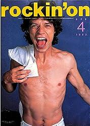 rockin'on ロッキング・オン 1983年 4月号