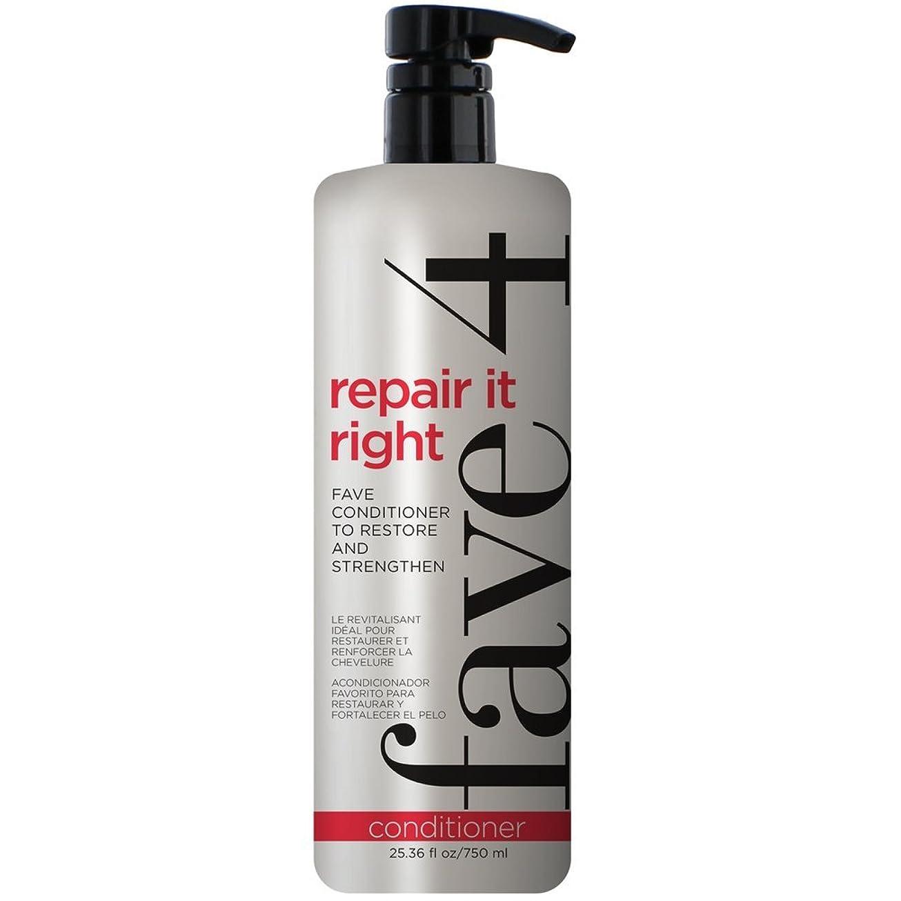 ウナギ官僚生理fave4 パラベンフリー| |グルテンフリー|無添加塩化ナトリウム|虐待無料|髪の処理された色のために安全、25.36オンスの復元とStrengthen-硫酸フリーには、右フェイブConditonerファナティックサイズそれを修復