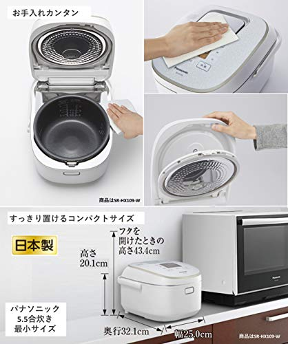 パナソニック炊飯器5.5合IH式ホワイトSR-HB109-W