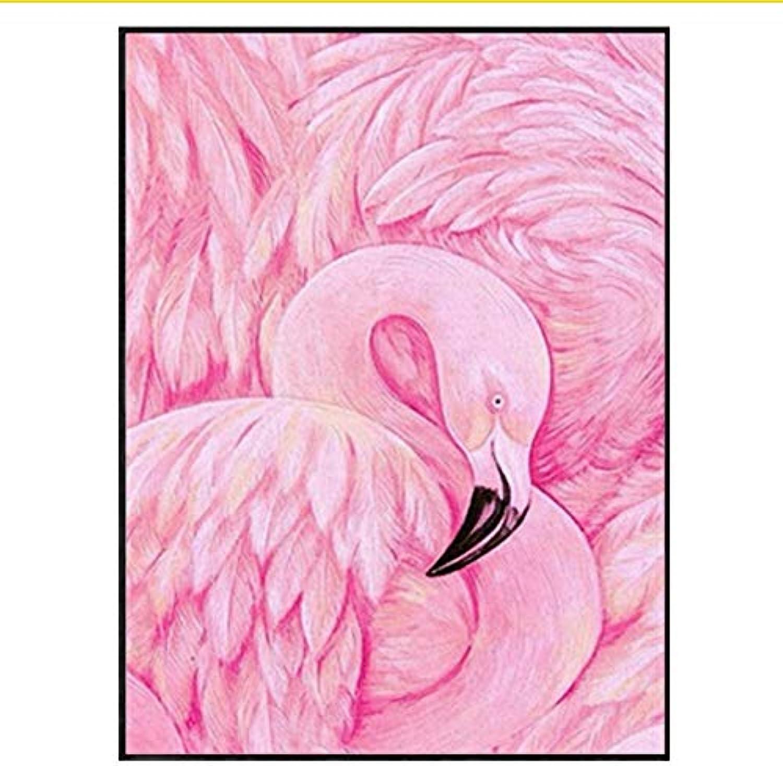 MYLOOO 5D DIY Diamant Malerei Flamingo Ölgemälde Diamant Kreuz Stickerei Set Mosaik Diamant Dekoration Wandaufkleber 50X65 cm B07JHCTHNN | Ich kann es nicht ablegen