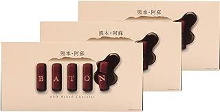 熊本・阿蘇BATON 6個入り×3箱セット ソフトクッキー チョコレート