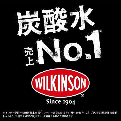 アサヒ飲料ウィルキンソンタンサングレープフルーツ500ml×24本